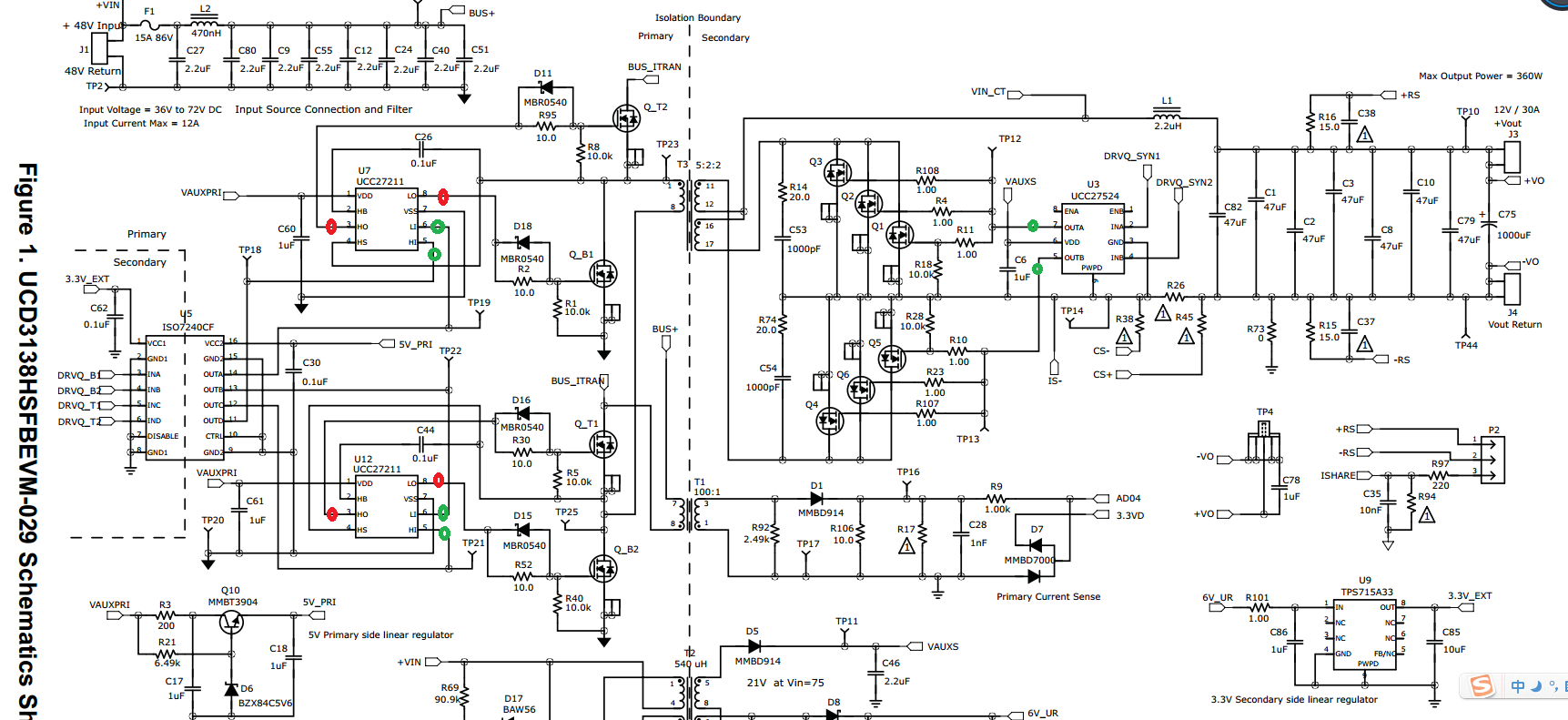 Schematic Diagram Power Supply Schematic Diagram And Complete