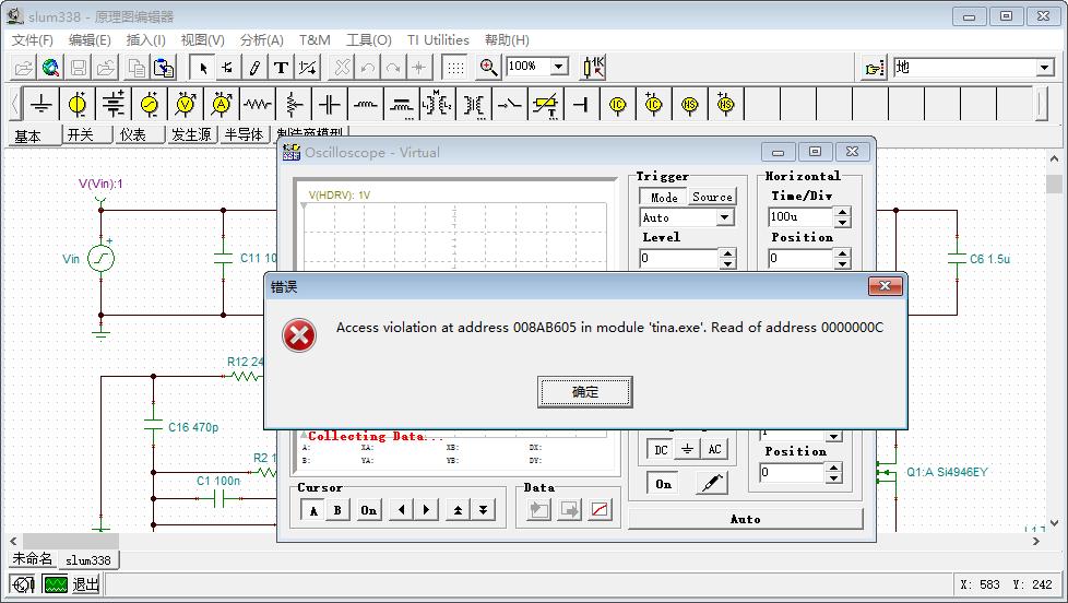 TINA /香料/ TPS40057: TITA在window10系统下无法仿真,报错