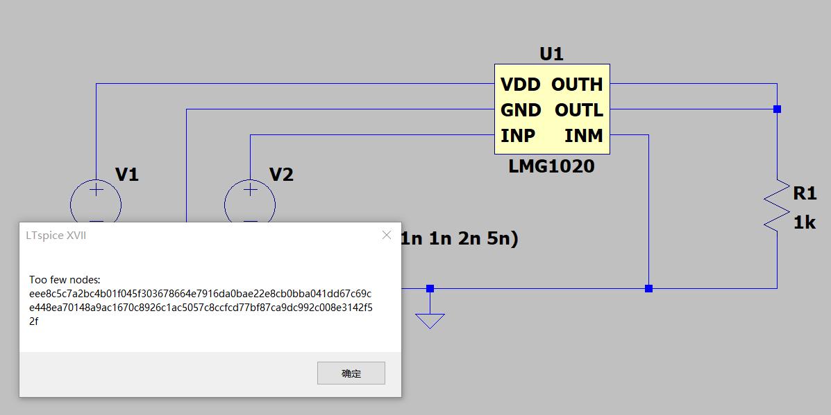 WEBENCH® Tools/LMG1020: LMG1020 simulation error