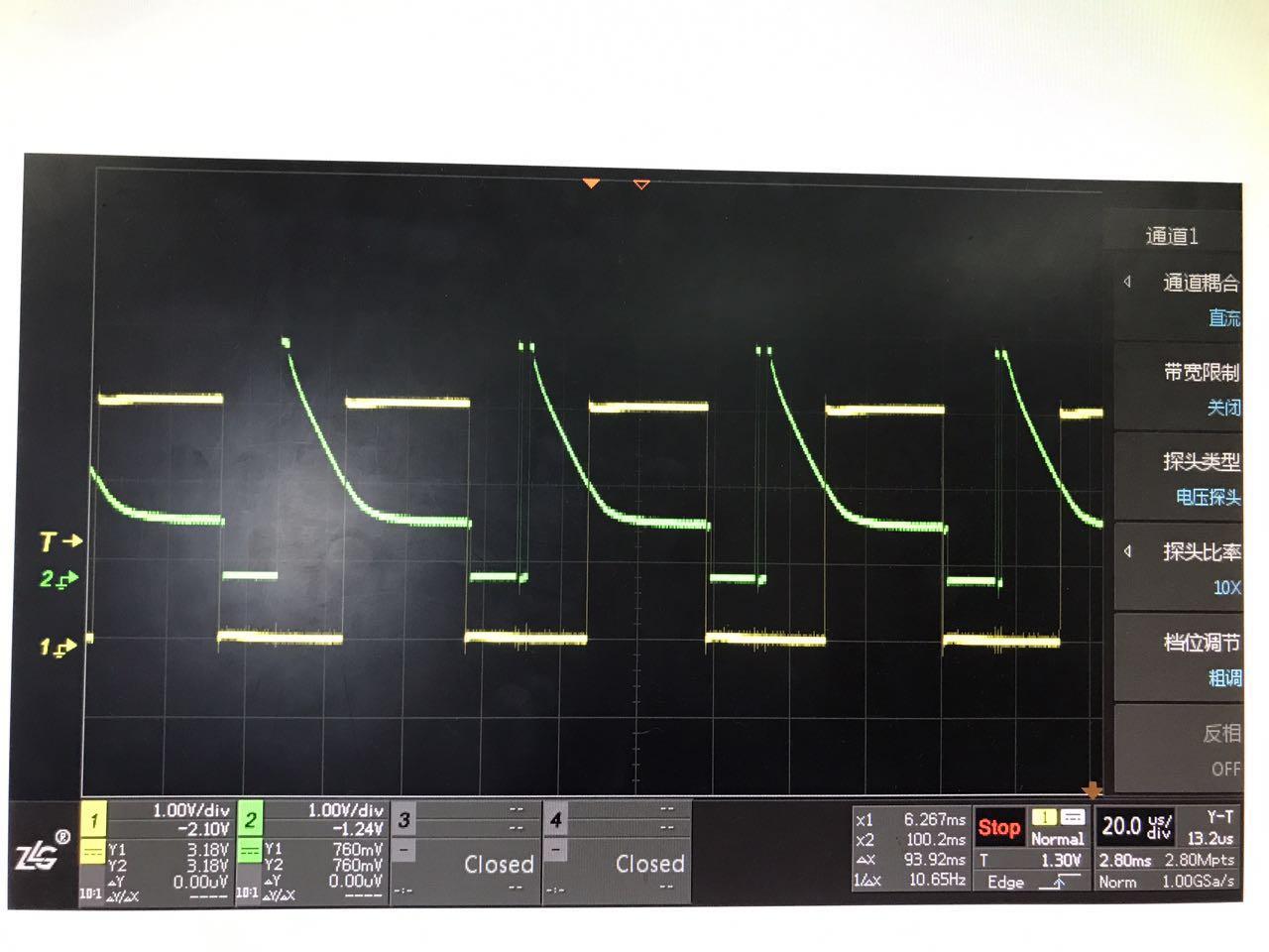 TLV320AIC23B: TLV320AIC23B Din waveform is wired - Audio Converters ...