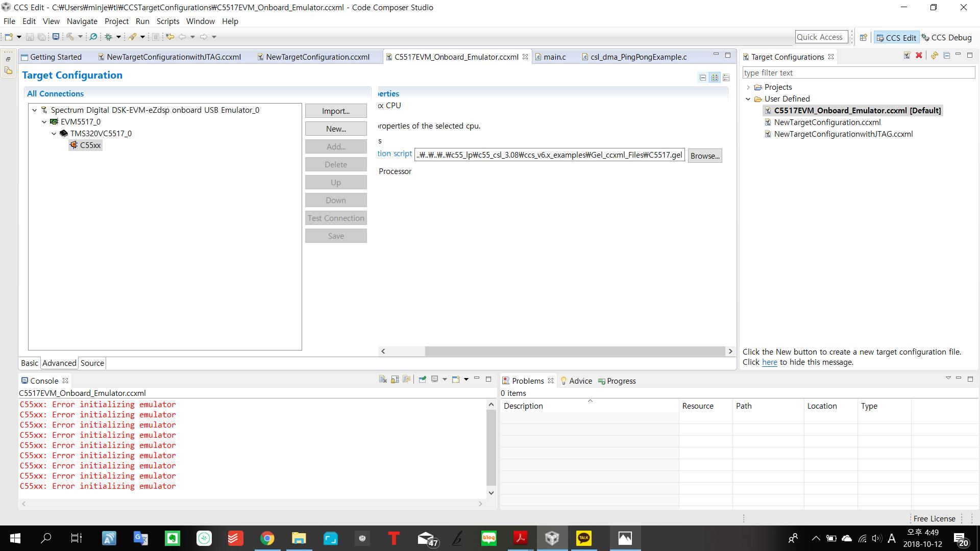 CCS/TMS320C5517: TMS320C5517 EVM (TMDSEVM5517) : Configuring