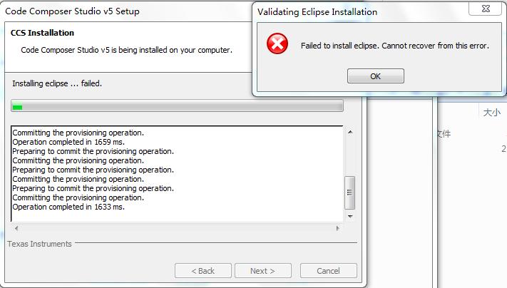Resolved] ccsv5 5 fail to install eclipse - Code Composer