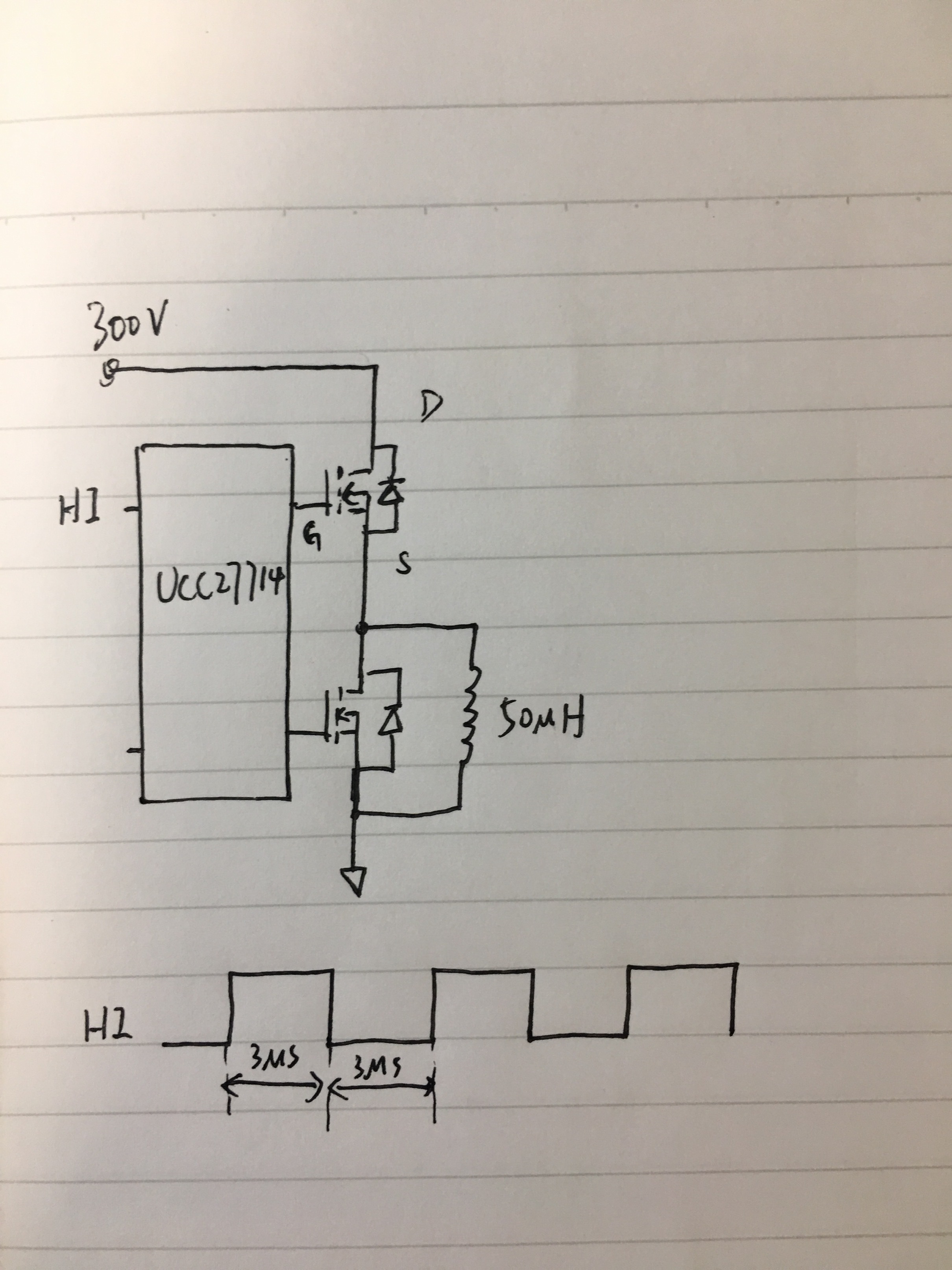 Ucc27714 High Side Mosfet Abnormal Turn Off When Double Pulse Test Testing Circuit At This We Found An Issue Sometimes The First Is Ok But Second On Driver Will Abnormally You Can See