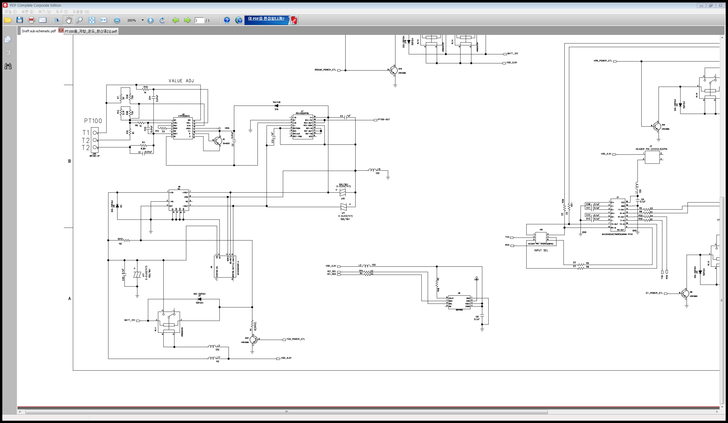 Pt100 Wiring Diagram Doc Tinkerforge sequence diagram with example ...