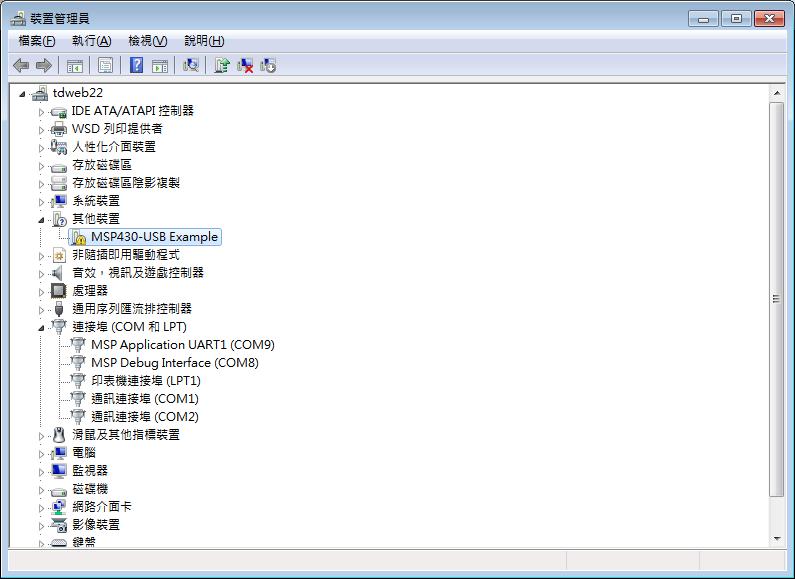 Msp430 usb debug interface device