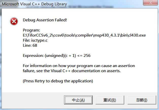 Resolved] CCS C++compiler error - Code Composer Studio