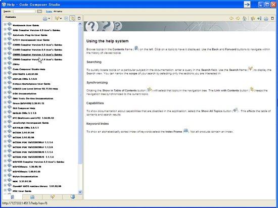 Resolved] CCS Help font size - Code Composer Studio™ forum - Code